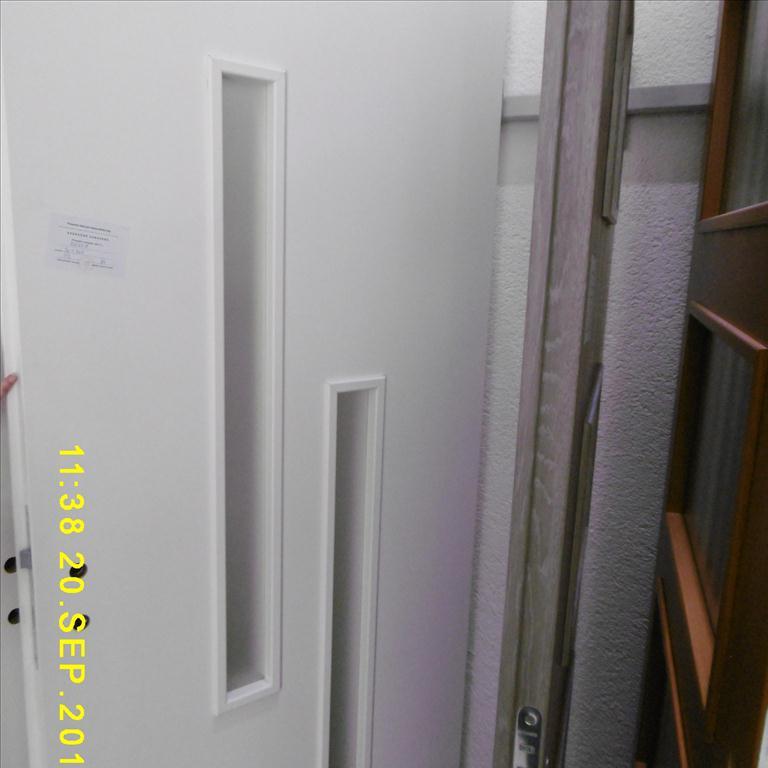 Interiérové dveře STRADA